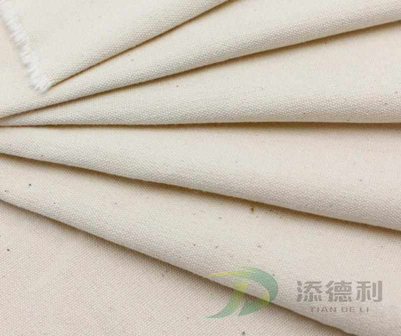 Greige Cotton Canvas Fabrics