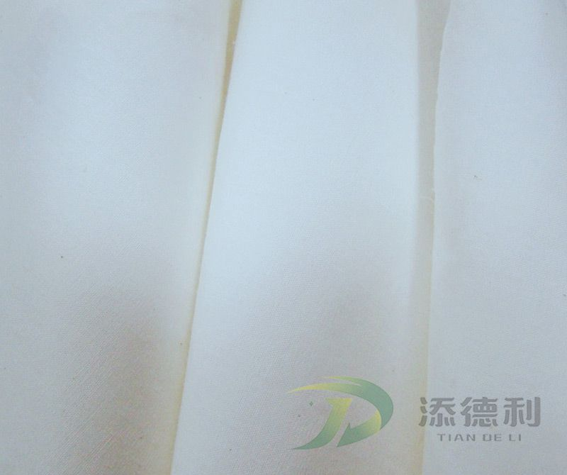 Cotton Bleached Plain Fabrics