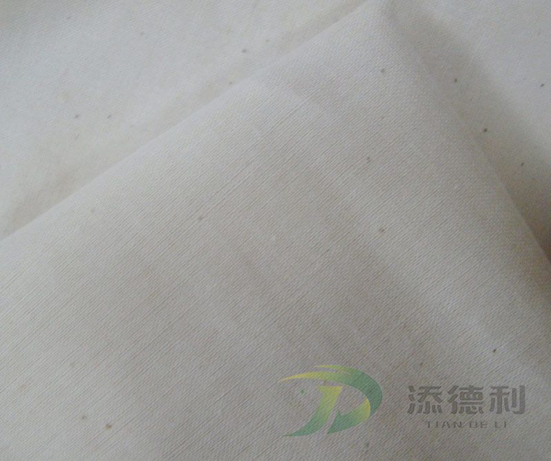 Cotton Greige Plain Fabrics