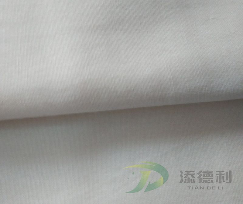canvas greige T/C fabric