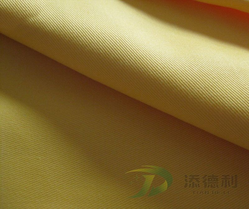 twill dyed cotton fabric