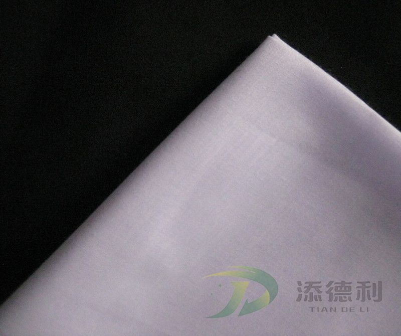 polyester plain bleached fabric