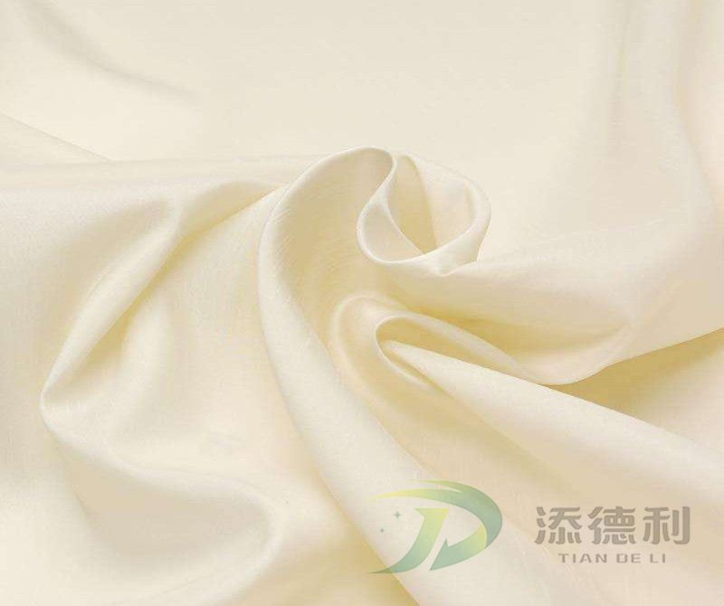 poplin polyester/cotton plain bleached fabric