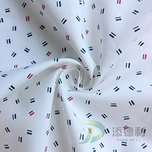 How to Clean Printed Fabrics?