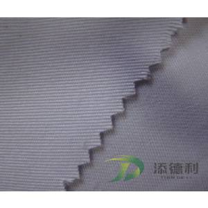 What is Polyester Fabric And Its Advantages And Disadvantages?