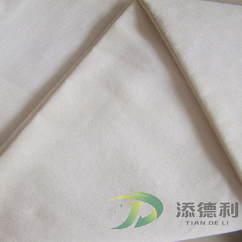 Test Method for Dry Weight of Grey Fabrics without Pulp