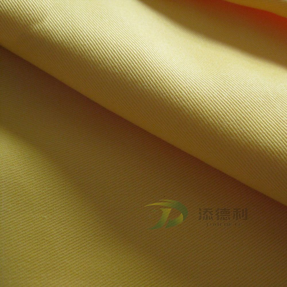 cotton twill grey fabric